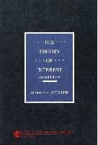THE THEORY OF INTEREST  2/E 1991 - 0071184805