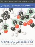 SOLUTIONS MANUAL FOR GENERAL CHEMISTRY: PRINCIPLES & MODERN APPLICATIONS 10/E 2010 - 0135042933