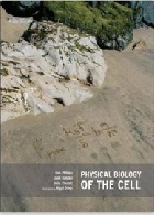 PHYSICAL BIOLOGY OF THE CELL 2009 - 0815341636