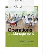 OPERATIONS MANAGEMENT (ANNOTATION EDITION) 12/E 2015 - 9863411485