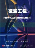 微波工程(MICROWAVE ENGINEERING) 3/E 2010 - 9864123440