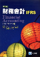 財務會計(FINANCIAL ACCOUNTING WEYGANDT IFRS )3/E 2016 - 9865647478