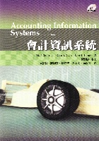會計資訊系統 ( ACCOUNTING INFORMATION SYSTEMS 6/E ) 2006 - 9867138422