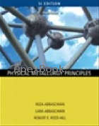 PHYSICAL METALLURGY PRINCIPLES 4/E(SI EDITION)2010 - 0495438510 - 9780495438519