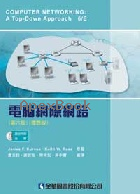 電腦網際網路(COMPUTER NETWORKING: A TOP-DOWN APPROACH 6/E) 2013 - 9862802316 - 9789862802311