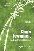CHINA'S DEVELOPMENT: SOCIAL INVESTMENT & CHALLENGES 2017 - 9813223448 - 9789813223448