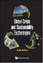 GLOBAL CRISIS & SUSTAINABILITY TECHNOLOGIES 2017 - 9813142294 - 9789813142299