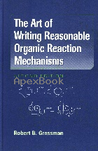 THE ART OF WRITING REASONABLE ORGANIC REACTION MECHANISMS 2/E 2003 - 0387954686 - 9780387954684
