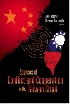SOURCES OF CONFLICT & COOPERATION IN THE TAIWAN STRAIT 2006 9812567003 9789812567000